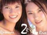 2R写真图片