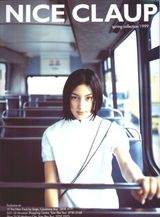Danielle Graham写真图片
