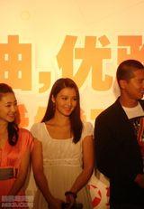 白庆琳写真图片