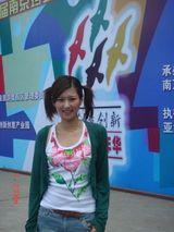 陈淳写真图片