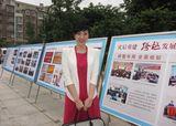 陈法蓉写真图片