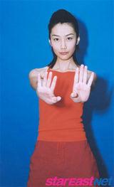陈文媛写真图片