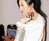 谷祖琳写真图片