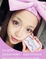 黄一琳写真图片