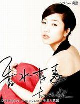 胡杨林写真图片
