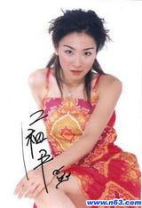 江祖平写真图片