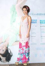 李倩蓉写真图片