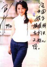 刘丹写真图片