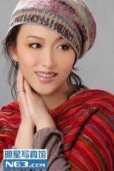 柳渊写真图片