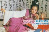 吕秀菱写真图片