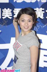 欧倩怡写真图片