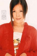 田震写真图片