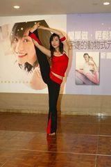 王宇婕写真图片
