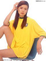 王海珍写真图片