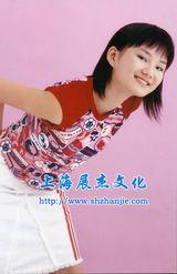 馨子写真图片