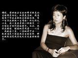 徐濠萦写真图片