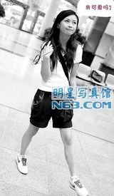 杨丹(超女)写真图片