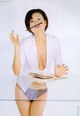 杨林写真图片