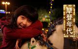 张子枫写真图片