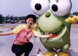 鞠萍写真图片