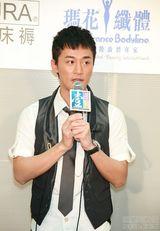 林峰写真图片