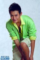 王雨写真图片