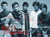 张丹峰写真图片