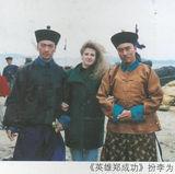 张山写真图片