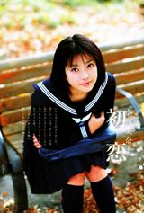 小向美奈子写真图片