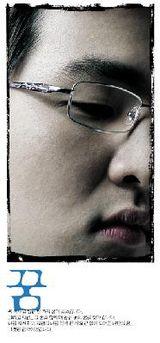 金太宇(金泰宇)写真图片