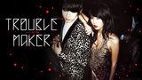 Trouble Maker写真图片