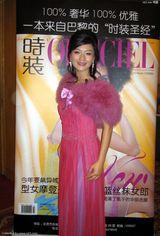 女人不哭章子君_田海蓉写真第4页-大陆女演员写真集-明星写真馆n63.com