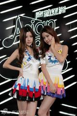 粉红亚洲妺图片_组图:《声动亚洲》亚洲赛选手定妆照