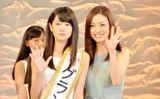 日本选拔国民美少女 12岁初中生夺冠(1/10)