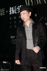 组图:叶振棠入乐坛40年将开唱 吴若希文恩澄助阵